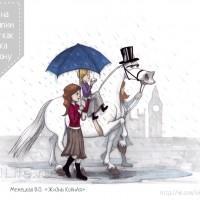 Времена года: выставка рисунков Валентины Konna - фото 021-200x200, главная Разное События Фото , конный журнал EquiLIfe
