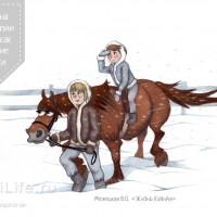 Времена года: выставка рисунков Валентины Konna - фото 031-200x200, главная Разное События Фото , конный журнал EquiLIfe