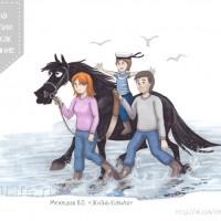 Времена года: выставка рисунков Валентины Konna - фото 041-200x200, главная Разное События Фото , конный журнал EquiLIfe