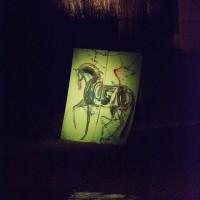 Фредерик Пиньон и Магали Дельгадо. Шоу Eqi Cheval Libre - фото 304-200x200, главная Разное Фредерик Пиньон и Магали Дельгадо , конный журнал EquiLIfe