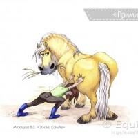 «ЖиЗнЬ КоНнАя»: выставка рисунков Валентины Konna - фото tyazh_wm-200x200, главная Разное События Фото , конный журнал EquiLIfe