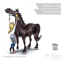 «ЖиЗнЬ КоНнАя»: выставка рисунков Валентины Konna - фото water_wm-200x200, главная Разное События Фото , конный журнал EquiLIfe