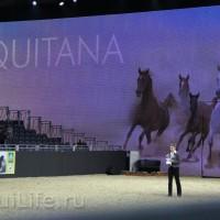 EQUITANA 2015: в лицах и стендах - фото IMG_7084_новый-размер_wm-200x200, главная Разное События Фото , конный журнал EquiLIfe