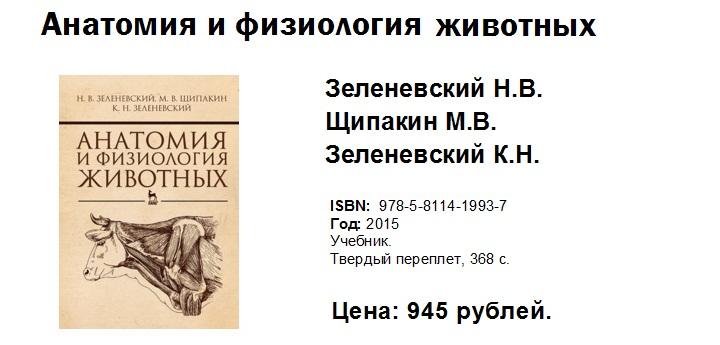 Книги - фото , , конный журнал EquiLIfe