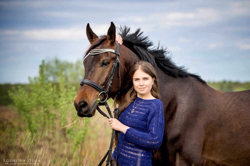 Популярная конная группа ВКонтакте, интервью с Софией Гофман - фото UPp0oQydGQk, главная Интервью , конный журнал EquiLIfe