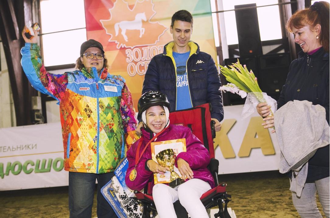Верховая езда для инвалидов: лечение, реабилитация, спорт - фото 111, главная Разное Тренинг , конный журнал EquiLIfe