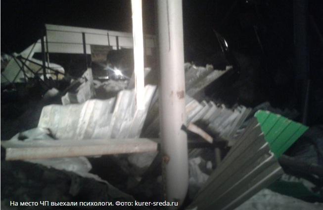 Обрушилась крыша манежа - фото 11, Новости , конный журнал EquiLIfe