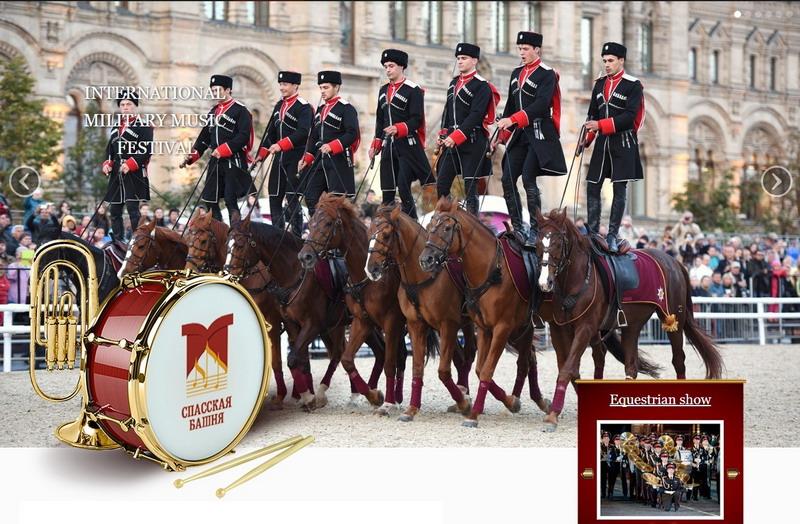 Предстоящие конные выставки в 2017 году - фото 456, главная Разное События , конный журнал EquiLIfe