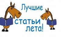 Horse_Pony