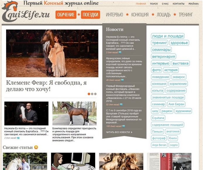 Я слишком долго думала - фото -online-журнал-EquiLife.ru_, , конный журнал EquiLIfe