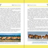 Лошадь Пржевальского: Последняя дикая лошадь на планете - фото index4-200x200, Recommendation Книги о лошадях , конный журнал EquiLIfe