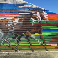 Уличный художник Cee Pil - фото 10551716_10153677297323389_6918136475893477129_o-200x200, главная Фото , конный журнал EquiLIfe