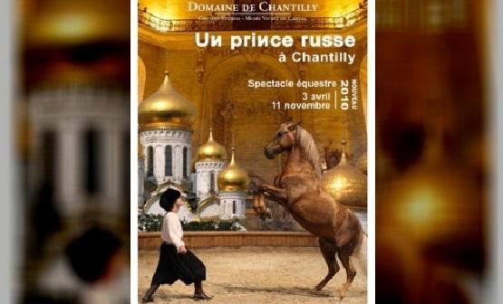 Интервью с Sophie Bienaimé, директором Больших конюшен замка Шантийи - фото musee-vivant-du-cheval_2860, главная Интервью , конный журнал EquiLIfe