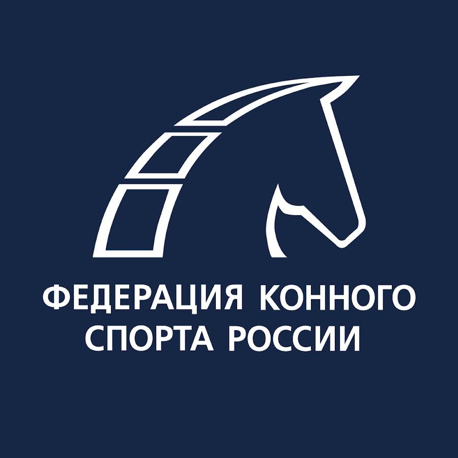 ФКСР вводит плату за лошадей, участвующих в соревнованиях - фото , Новости , конный журнал EquiLIfe