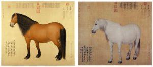 10 коней китайского императора - фото 16-300x132, главная Конные истории Разное , конный журнал EquiLIfe