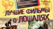 Лошади понимают намерения человека - фото Instagram-публикация-1080x1080-пикс-11-—-копия-220x119, главная Интересное о лошади Новости Поведение лошади , конный журнал EquiLIfe